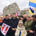 Proteste la Kiev. Mii de ucraineni cer demisia președintelui Petro Poroșenko